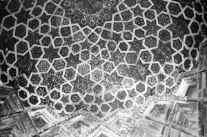The underbelly of a dome.