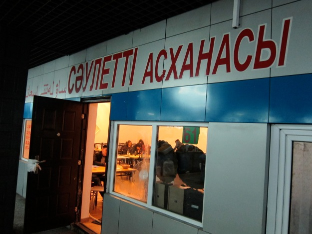 The cafe where I had my delicious lagman