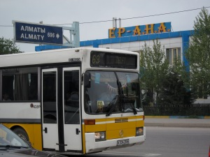 One of the many used buses from Western Europe. This one seems to be heading to the Netherlands.