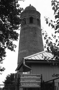 The minaret and entrance to the site.