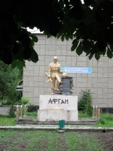 Afghan War memorial: Central Asian republics disproportionately filled the ranks and suffered loses in the Soviet Union's invasion of Afghanistan.