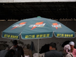 Odd: Chinese drink Gatorade? Never saw Gatorade sold anywhere in Central Asia.